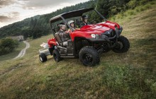 Yamaha ATV Farming